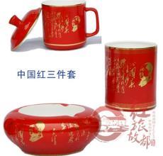 醴陵红瓷将军杯醴陵毛瓷常委杯