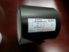 黑色阻燃标签材料R-6814F