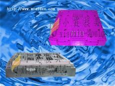 注塑塑胶模 单面网格托盘塑胶模具