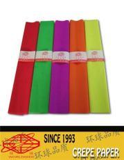 固色阻燃皱纹纸褶皱纸包装纸装饰用纸