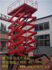 人工牽引式高空作業平臺