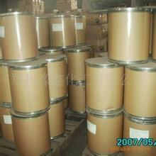 現金高價回收染料 顏料 樹脂 石蠟 橡膠