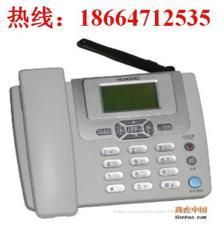 廣州白云辦理無線固話報裝可移動插卡電話