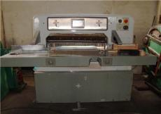 波拉920电脑切纸机