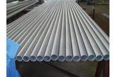 2353不锈钢 2353管材