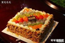 龍華蛋糕龍華蛋糕店龍華蛋糕
