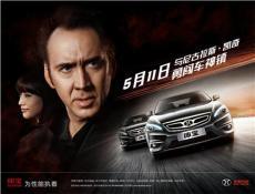 北京汽車紳寶車型怎么樣