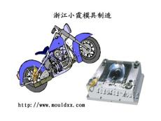 注塑摩托车模具/塑胶童车模具