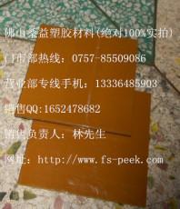 电木板 橘红色+黑色 进口电木板