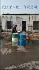 武汉印刷表面清洗剂