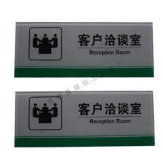 中国人寿区域标识牌