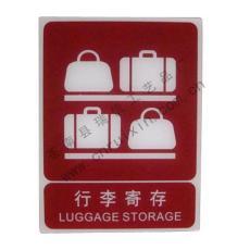 高檔足浴中心指示牌