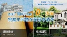 崇明县 阳台防水堵漏 评价高的 上海广顺