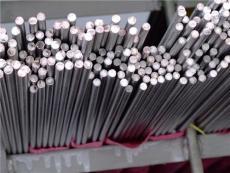 2380易切削不锈钢 2380棒材