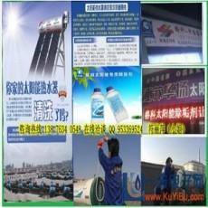家电清洗项目加盟 太阳能清洗项目