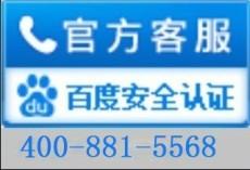 北京威寶抽油煙機售后維修點 定期清洗