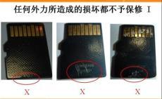 深圳手機內存卡批發廠家