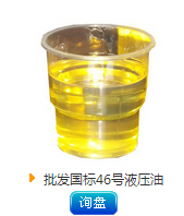 批發再生潤滑油介紹