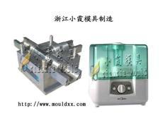 承接加湿器模具 注塑模具各种规格
