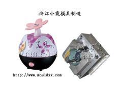 加湿器模具价格 加湿器注塑模具厂家