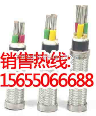 铜川jkep85电缆 厂家直销