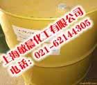 1.4丁二醇增柔性明胶软化剂