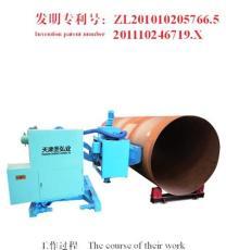 石油天燃气管道管线便携环保移动式抛丸机