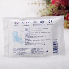 廣州衛生巾批發廠家