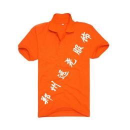 郑州T恤衫定做广告衫定制哪家好便宜