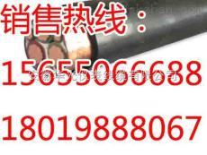 资阳RVSP电缆 免费送货