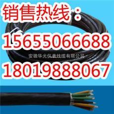 济南市ZR-RVS电缆 现货供应