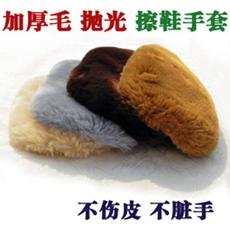 皮鞋清洁打油手套皮衣打油皮包清洁上光手套
