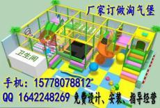 淘氣堡廣西設計廠家 南寧兒童淘氣堡設計