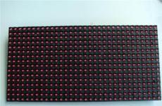 荆门彩色电子显示屏厂家 京山LED显示屏公司