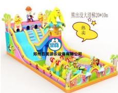 山東大型充氣滑梯/廣場上亮麗的兒童充氣床
