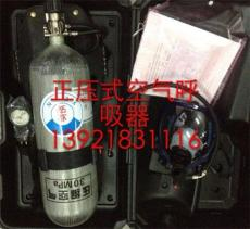 RHZKF碳纤维瓶正压式空气呼吸器