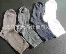 純棉男士襪子 男襪純色全棉成人襪 廠家直銷