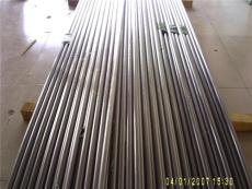 Y35易切削结构钢 Y35棒材