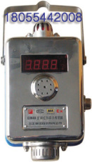 GJH红外甲烷传感器 煤安 高浓度甲烷瓦斯