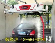自动洗车机 全自动洗车机 电脑洗车机
