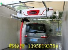 水斧全自动洗车机 水斧水斧全自动洗车机