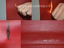 阻燃装饰pvc 阻燃装饰革
