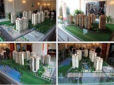 齐齐哈尔沙盘模型设计制作有限公司