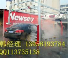 无接触自动洗车机价格水斧报价 自动洗车机