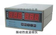czj-b3型雙通道振動烈度監測儀