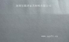 压纹PVC阻燃仿皮 阻燃仿皮人造沙发革