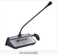 CREATOR会议话筒 快捷中控系统 快捷矩阵器