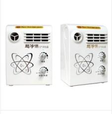 超净保空气净化器厂家批发直销 空气再生器