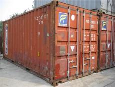 20尺集装箱出售