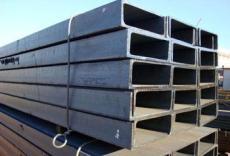 南京江宁马钢槽钢公司